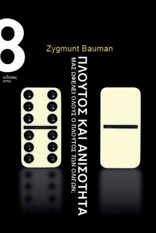 bauman_cover