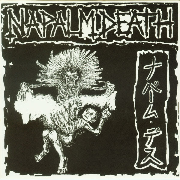 S.O.B. / Napalm Death - Split EP Cover