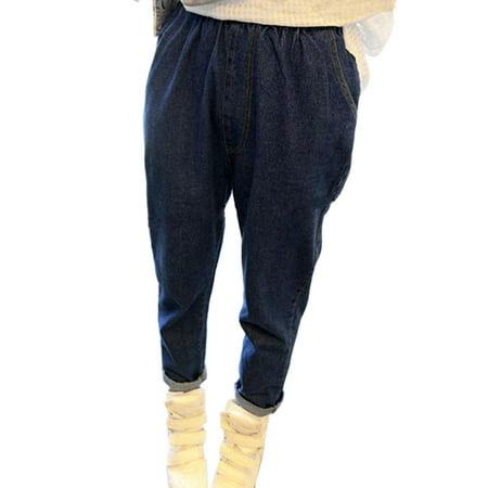 Women's Elastic Waist Double Slant Pockets Harem Jean Pants (Size S \/ 4)