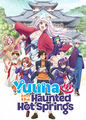 Yuuna and the Haunted Hot Springs - Season 1