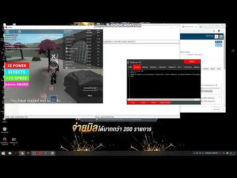 Roblox Katana Simulator Script How To Get Free Robux In New