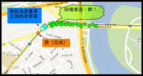今日華江橋示意圖