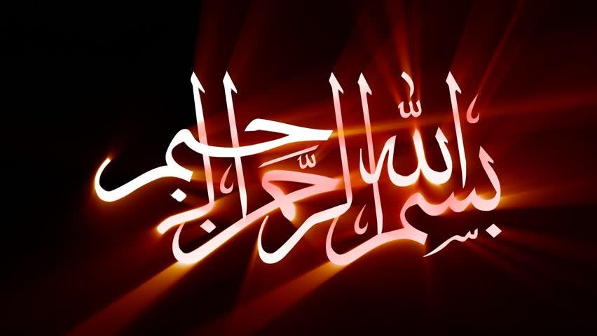 God Name Hand Arabic Phrase Islamic Writing Bismillah Besmellah Animation Calligraphy