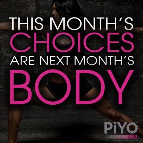 ready piyo      perfect program