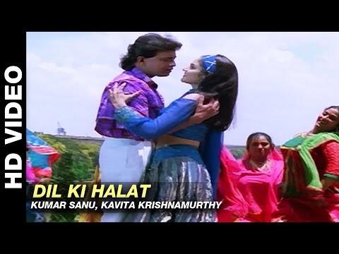 Dil Ki Halat Video Song - Janta Ki Adalat