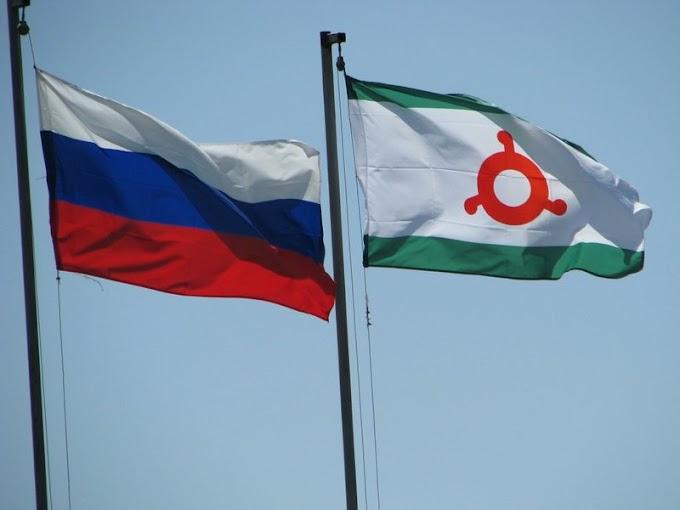 ВИнгушетии объявлены флешмобы коДню государственного флага России