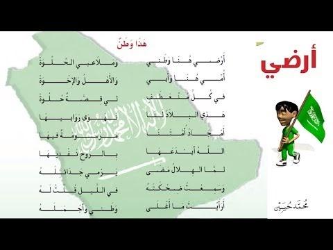 تحميل لحن النشيد الوطني اللبناني mp3
