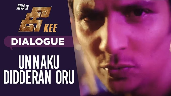 Kee - Dialogue Promo | Tamil Movie News - Times of India