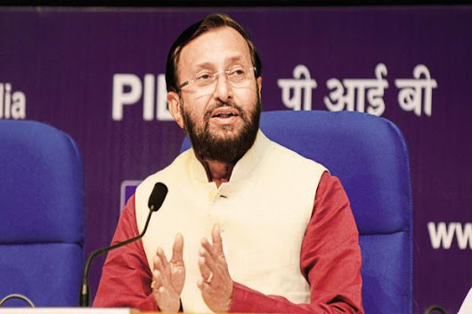 Govt shifts focus from HRD inspection to self-disclosure for university accreditation