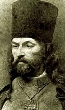 Гео́ргий Аполло́нович Гапо́н