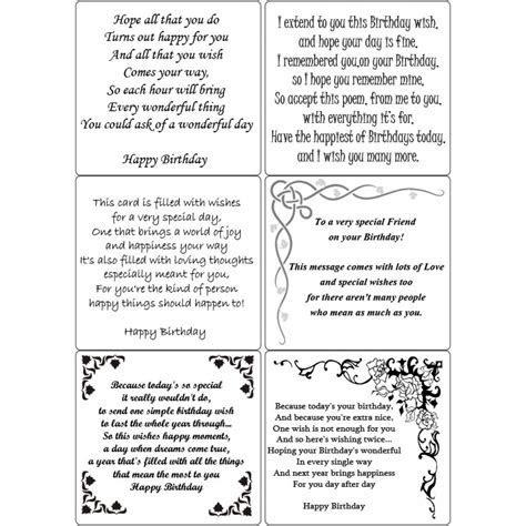 Peel Off Birthday Verses   Sticky Verses for Handmade