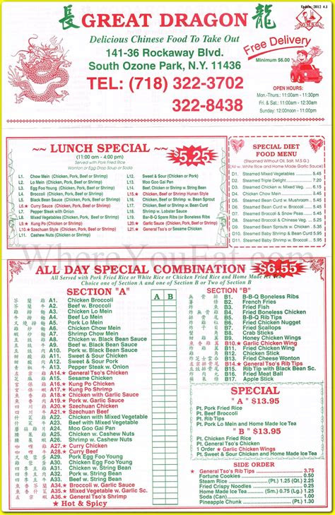 dragon chinese food menu food