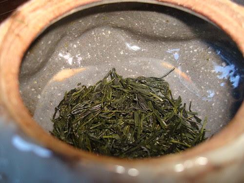 Honyama Leaves