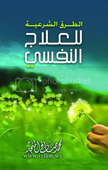 http://koonoz.blogspot.com/2014/08/elag-nafsi-mp3.html
