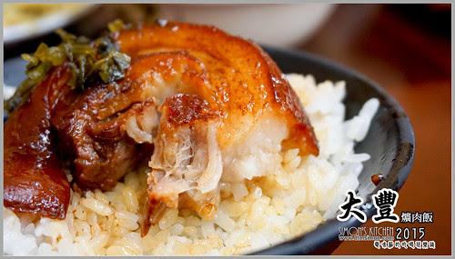 大豐爌肉飯16.jpg