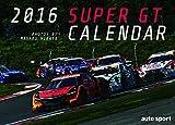 【 SUPER GT 】 スーパーGT 2016年 壁掛けカレンダー