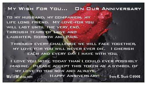 Happy Cute Love Anniversary Quotes For Him And Her Happy Birthday