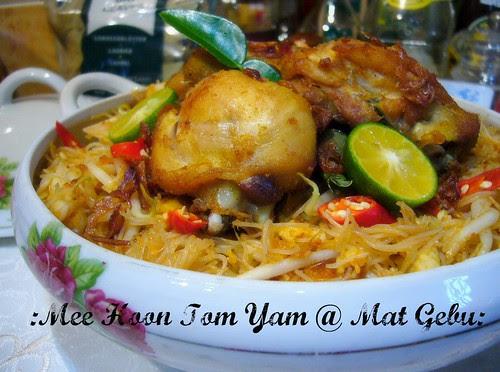 Mee Hoon Tom Yam