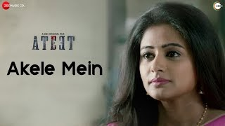 Akele Mein lyrics in hindi | Yasser Desai ft. Harish Sagane