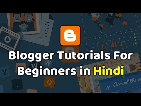 Blogger.com पे अपना Blog create कैसे करे?