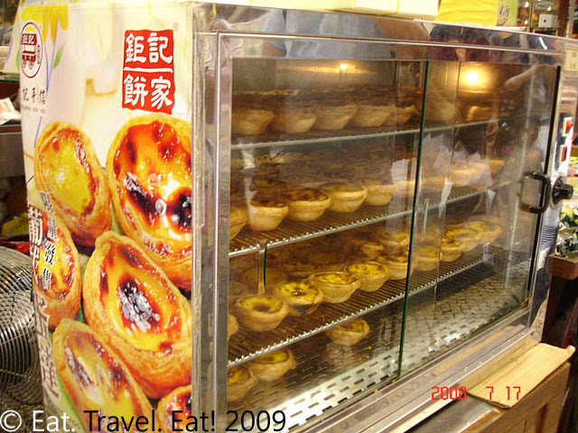 Portuguese Egg Tarts at Koi Kei