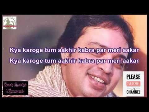 Tum To Thehre Pardesi Lyrics - तुम तो ठहरे परदेसी, साथ क्या निभाओगे