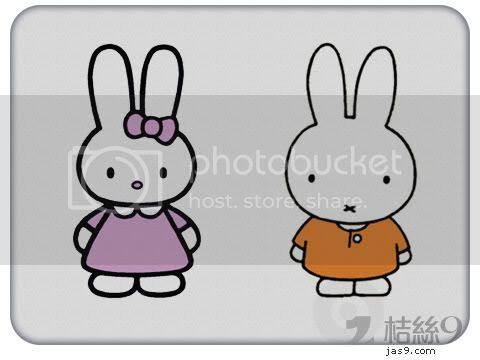 Miffy Vs Cathy