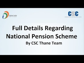National Pension Scheme (NPS) राष्ट्रीय पेंशन योजना