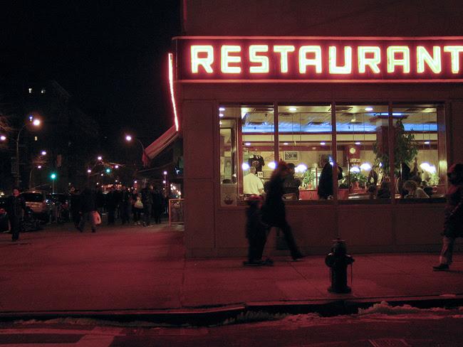 Tom's Restaurant, NYC