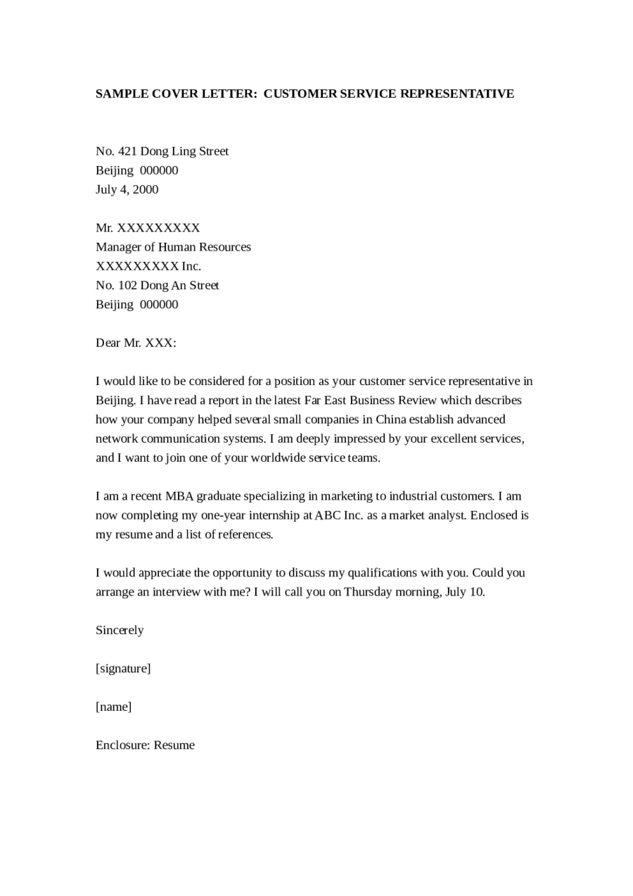 Example Customer Service Cover Letter from lh3.googleusercontent.com
