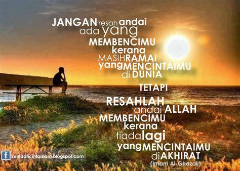dp bbm islami gambar kata bijak mutiara lucu