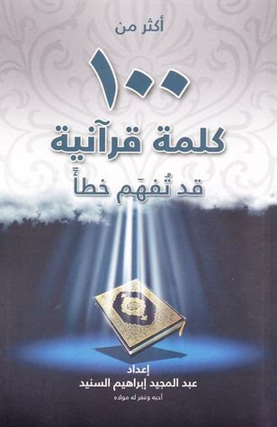 http://d202m5krfqbpi5.cloudfront.net/books/1374270898l/18191060.jpg