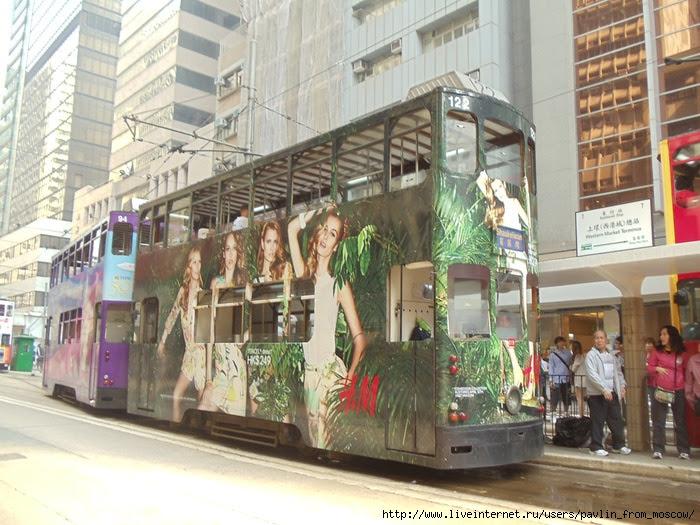 Hong Kong 2012 047 (700x525, 270Kb)