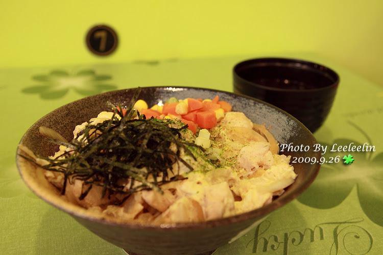 洋蔥屋日式丼飯咖哩飯 三峽北大佳園路美食餐廳