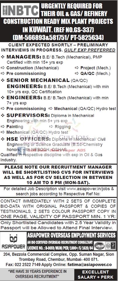 Oil & Gas Project Jobs for NBTC , Kuwait - LATEST JOBS