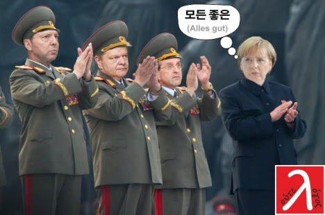 Kim-Gionk-Merkel