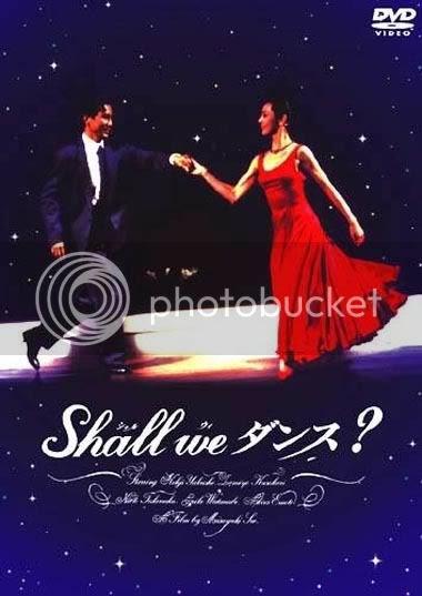 shall we dance - photo #23
