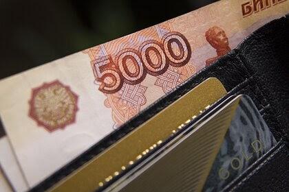 В Минэкономразвития оценили уровень закредитованности россиян