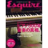 エスクァイア日本版2008年3月号
