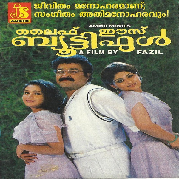 Mohanlal Atoz Movie Songs Collections Life Is Beautiful 2000