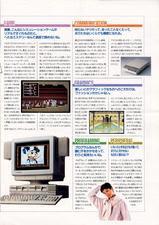 PC8801MA2_03