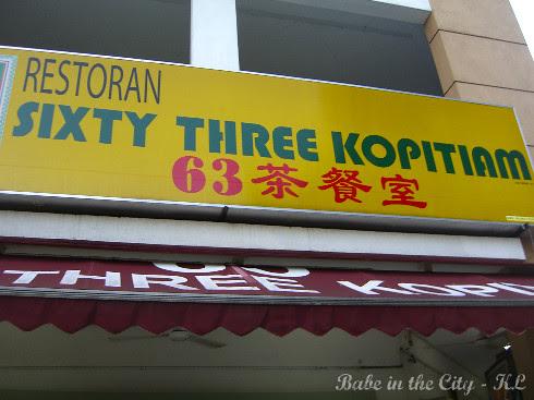 Sixty Three Kopitiam
