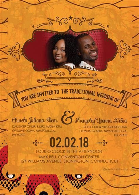 Printable African Wedding Invitation Card   Nigeria   Igbo
