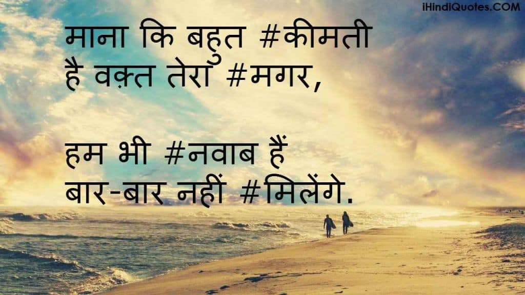 10001 Latest Best Whatsapp Status Quotes All Types Tech Geekers