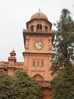 English: punjab university Lahore