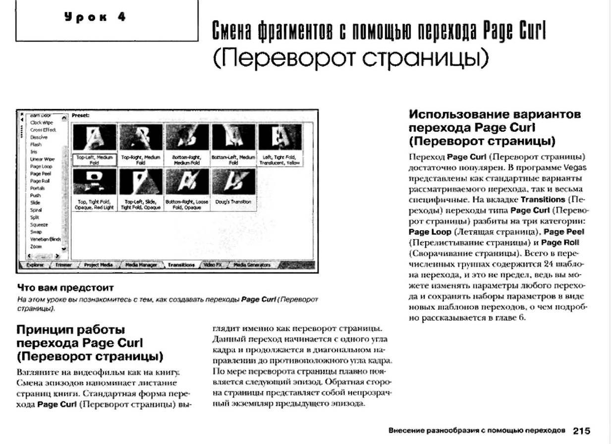http://redaktori-uroki.3dn.ru/_ph/12/823421711.jpg