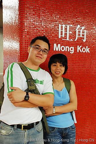 Mong Kok MRT