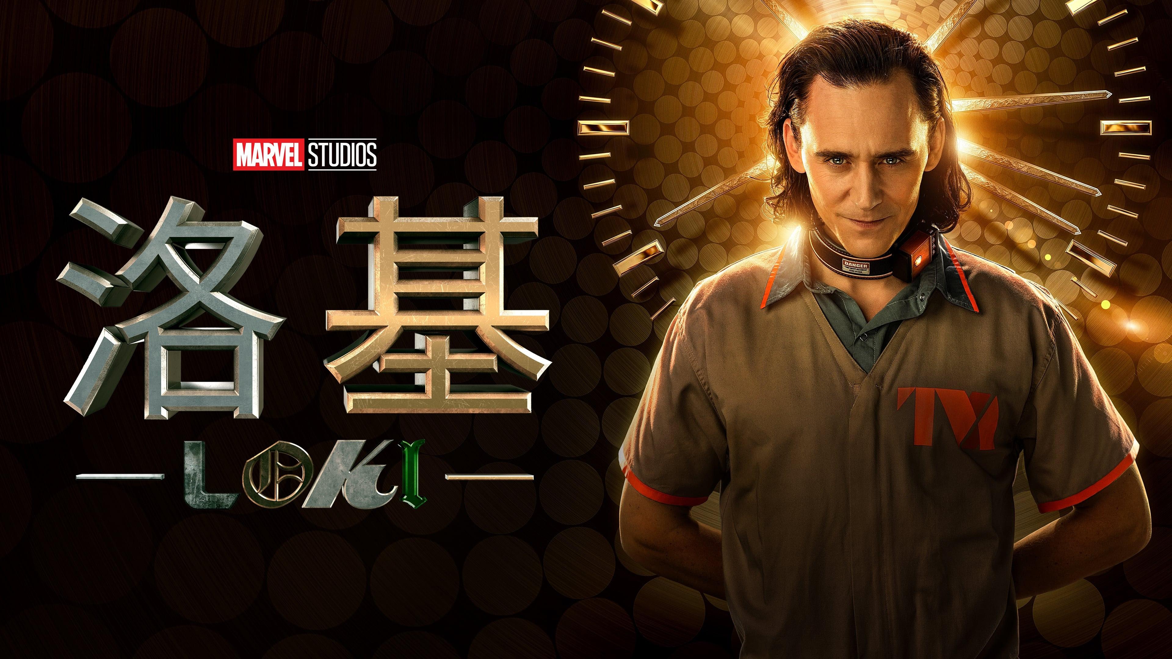Loki S1E6