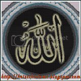 CAL012 calligraphy Allah - clik to view