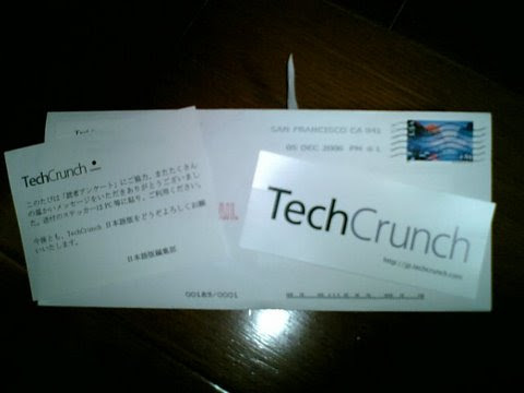 TechCrunch Sticker